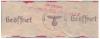 ETUDE - Vz e marque rouge / reconstitution