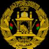 LETTRES D'AFGHANISTAN