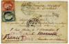 Les 7 premiers timbres de France