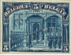 CAUSERIE - LE 5 FR BLEU FRANKEN DE L'EMISSION DE 1915