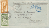 SURVERY OF TOWN POSTMARKS: SOUTH VIET-NAM