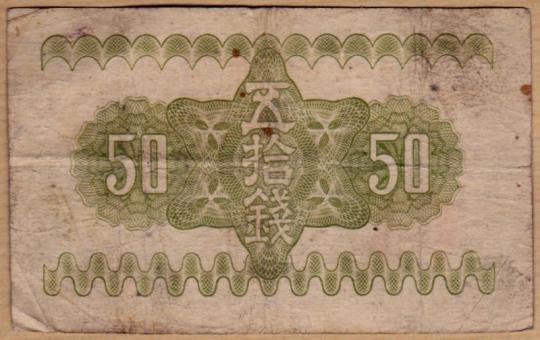 1938 50 sen bis