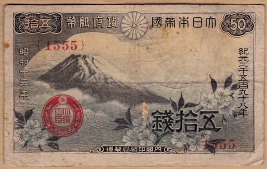 1938 50 sen