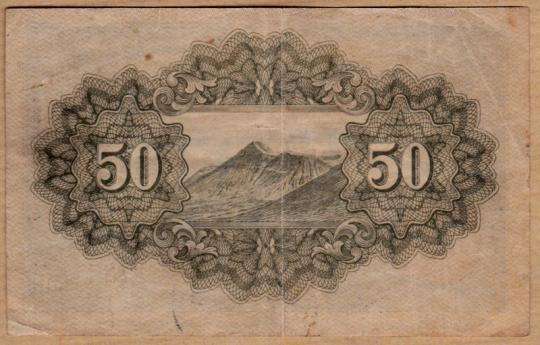 1942 a 45 50 sen bis
