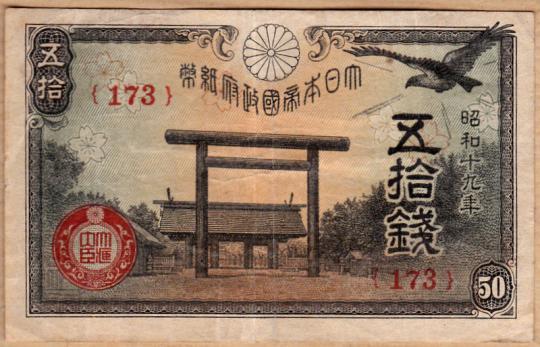 1942 a 45 50 sen