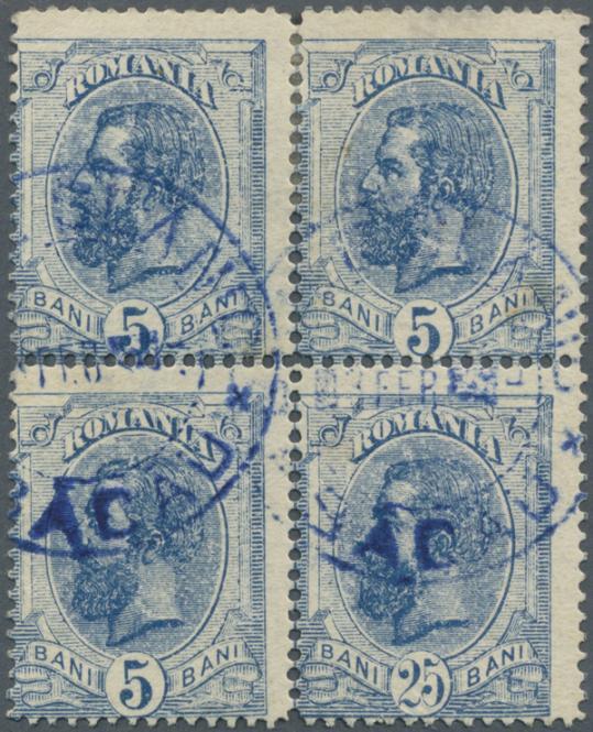 25 bani bleu erreur de couleur