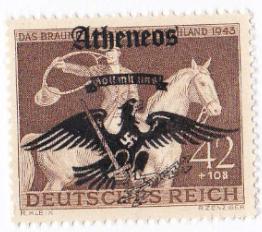Atheneos 1