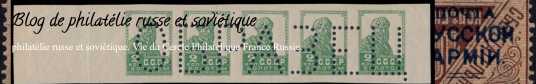 Blog philatelie russe et sovietique