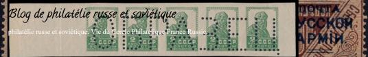 Blog philatelie russe et sovietique