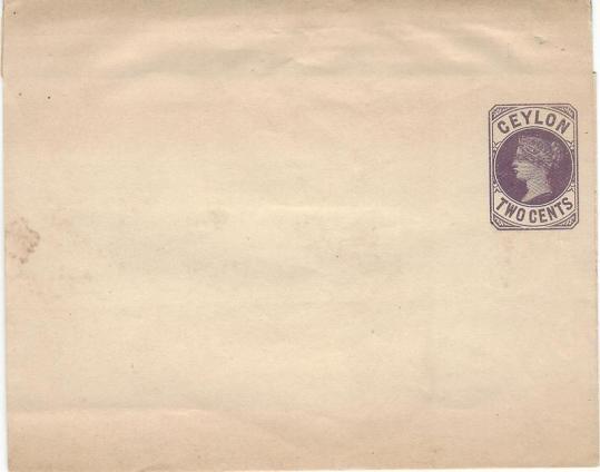 Ceylon nw1