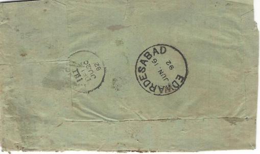 Edwardesabad2