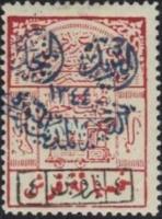Hejaz 2
