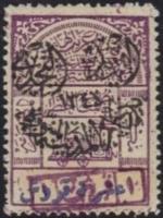 Hejaz 3