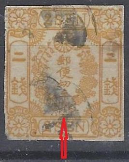 Jap1 001