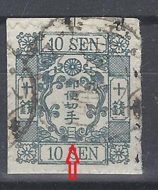 Jap8 001