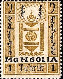 Mongolie 2