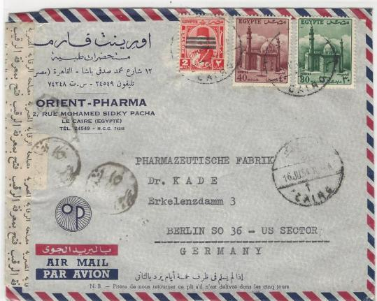Orient pharma1 1