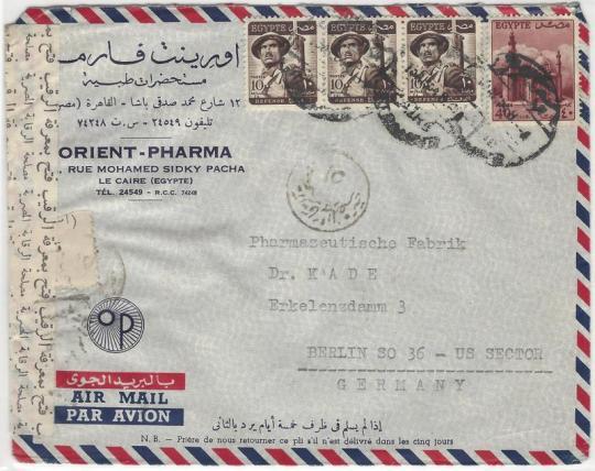 Orient pharma3