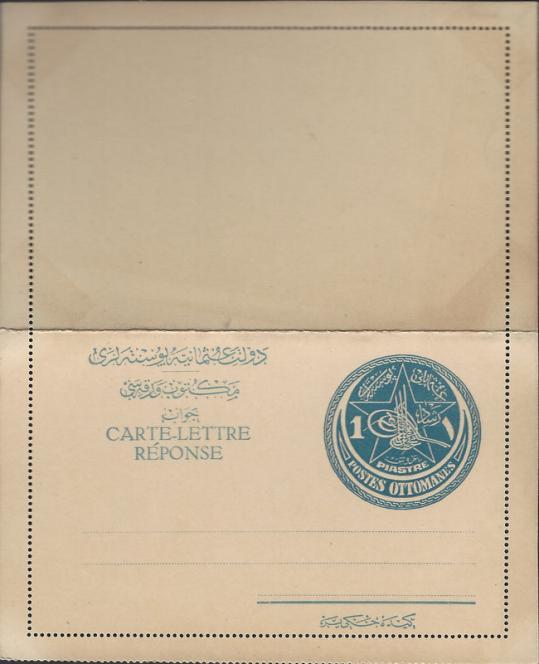 Postes ottomanes