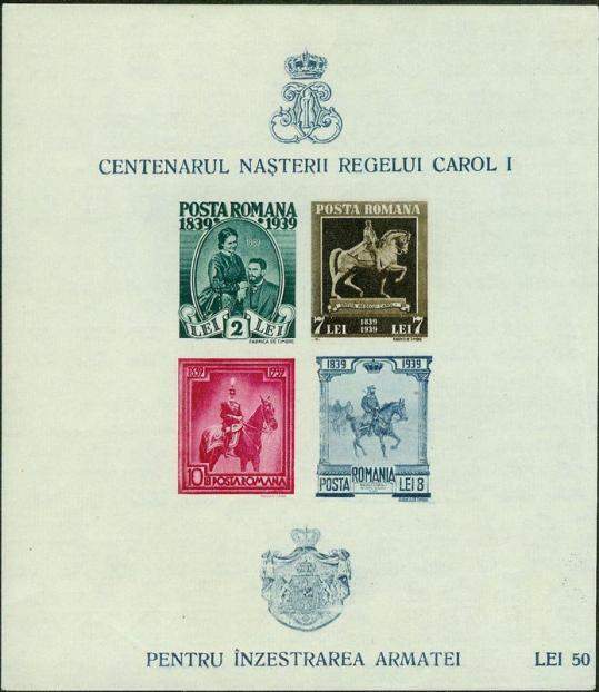 Roumanie 12