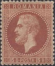 Roumanie 8
