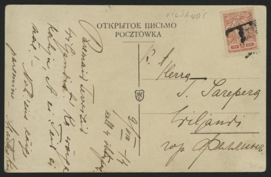 Russia russian estonia mute cancellation postcard envelope cover 1914