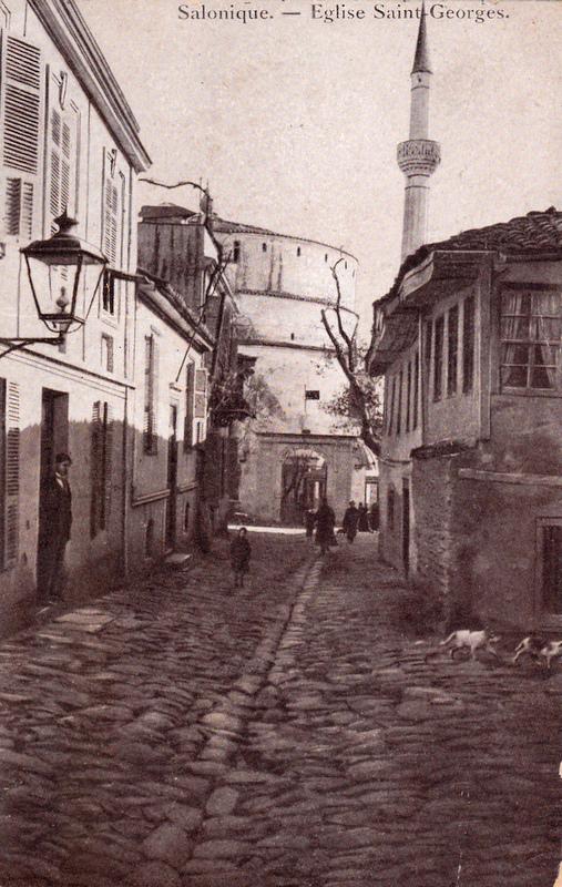 Salonique 1