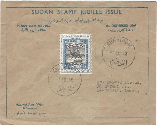 Soudan lettre