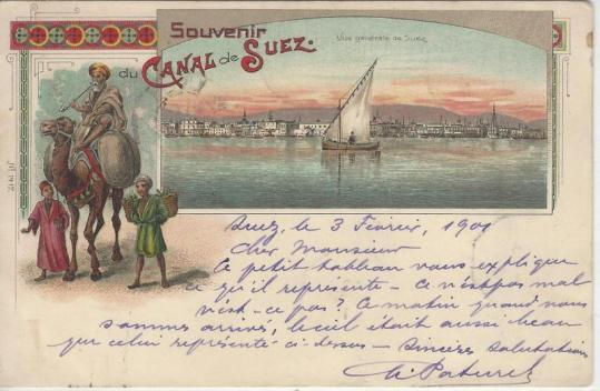 Suez 1