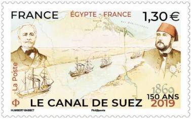 Suez1 1