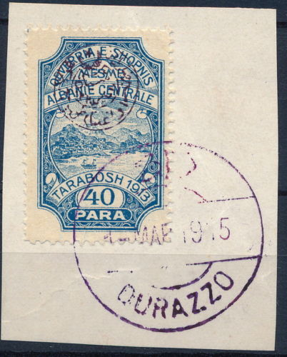 Tarabosh unissued stamp