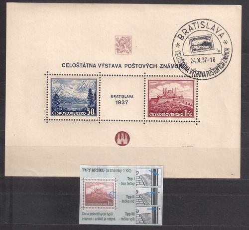 Tchecoslovaquie 1