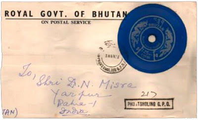 Timbre bhutan 1 25 nu 1977 record phonograph stamp used postally on cover