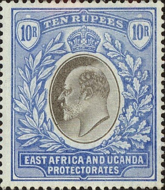 Uganda 2