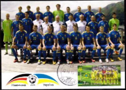 Ukraine2 1