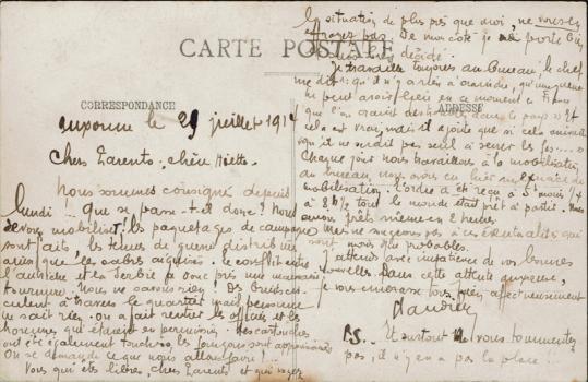 Verso 2